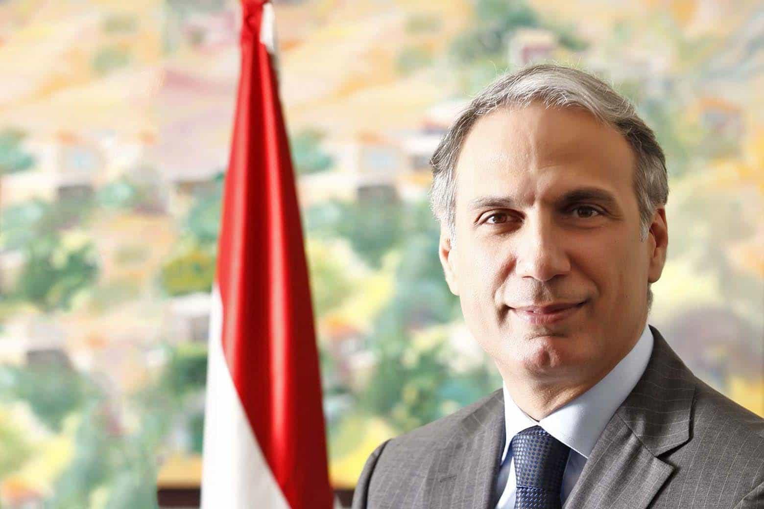 Raed H. Charafeddine